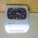 ST320024.jpg