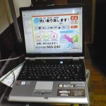 ST320112.jpg