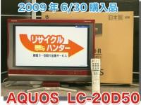 aqosu-200x150.jpg