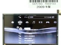 a-200x150_2.jpg