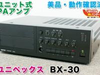10088-200x150.jpg