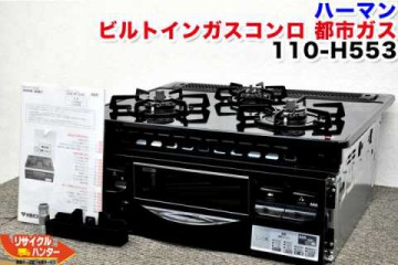 recycle_hunter_kyoto-img600x400-1300.jpg